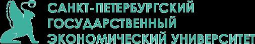 Кафедра информатики СПбГЭУ